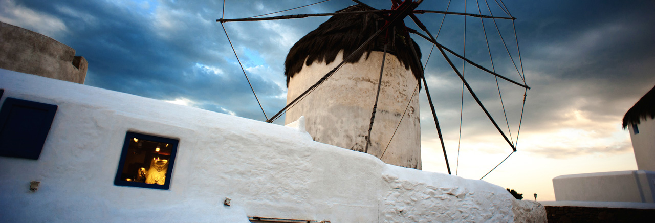 Windmill on Mykonos Island